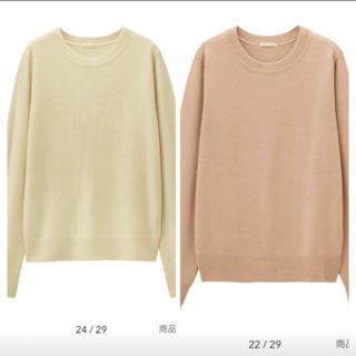 GU - 【ジーユー】ソフトリッチクルーネックセーター 2枚セット