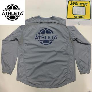 アスレタ(ATHLETA)のアスレタ◆ピステ◆グレー Lサイズ(ウェア)