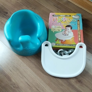 Bumbo - バンボ(水色)&バンボに使えるテーブル