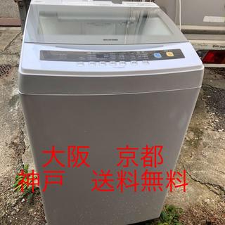 アイリスオーヤマ - アイリスオーヤマ 全自動洗濯機  lAW-T701          7.0kg
