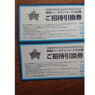ヨコハマディーエヌエーベイスターズ(横浜DeNAベイスターズ)のベイスターズ イースタンリーグチケット2枚(野球)