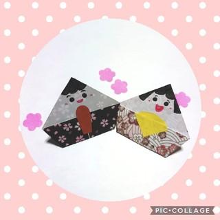 【5セット】ひなまつり 壁面飾り 壁面装飾 保育 幼稚 施設 壁面 折り紙(カード/レター/ラッピング)
