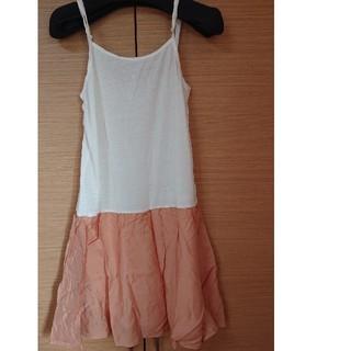 スカート付きキャミソール ワンピース Lサイズ(新品未使用)(ミニワンピース)