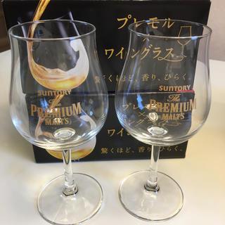 サントリー(サントリー)のオリジナルワイングラス (グラス/カップ)
