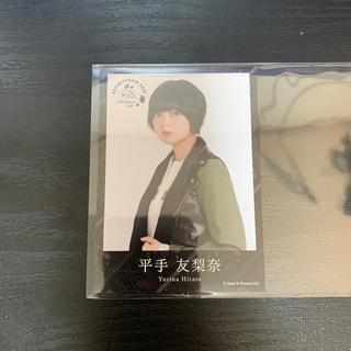 欅坂46(けやき坂46) - 欅坂46 平手友梨奈 欅坂46カフェ特典