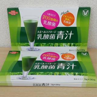 ヘルスマネージ 乳酸菌青汁 2箱(青汁/ケール加工食品)