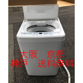 AQUA  全自動電気洗濯機 AQW-S45A       4.5kg    (洗濯機)