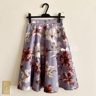 Rirandture - 美品‼︎ オータムカラー大花フレアスカート ブルー パープル