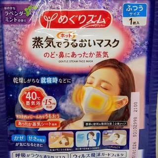 花王 - 蒸気でうるおいマスク 10枚