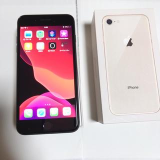 iPhone - SIMフリー iPhone8 plus 64GB