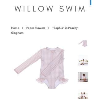 Bonpoint - WILLOW SWIM 5y