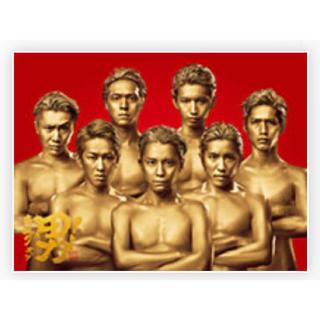 カンジャニエイト(関ジャニ∞)の関ジャニ∞【キング オブ 男!】初回限定盤A (CD+DVD)(ポップス/ロック(邦楽))