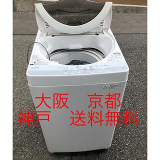 トウシバ(東芝)の東芝電気洗濯機 AW-50GM   5.0kg  (洗濯機)