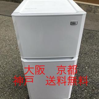 ハイアール(Haier)のHaier 冷凍冷蔵庫 JR-N106K(冷蔵庫)