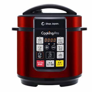 1台8役クッキングプロ 赤 電気圧力なべ(調理機器)