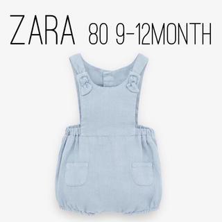 ZARA KIDS - ZARA ザラ ベビーガール ポケット付きリネン地 ロンパース 80 size