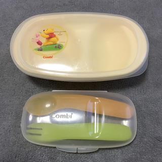 コンビ(combi)のコンビ スプーン・フォークセット&ベビー食器(離乳食器セット)