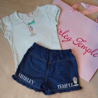 Shirley Temple - 110 シャーリーテンプル シトラスソーダ 半袖Tシャツ パンツ セット
