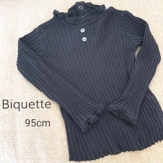 Biquette - 美品♡Biquette 長袖トップス 95