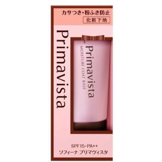 Primavista - 新品プリマヴィスタかさつき防止ベース