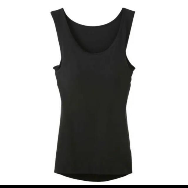 GUNZE(グンゼ)のグンゼ カップ付きインナー タンクトップ Lサイズ レディースの下着/アンダーウェア(アンダーシャツ/防寒インナー)の商品写真