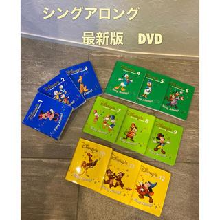 Disney - DWE ディズニー英語システム 最新版シングアロング DVD