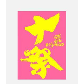 カンジャニエイト(関ジャニ∞)の関ジャニ∞【十祭】ライブDVD 通常盤(アイドル)