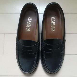 ハルタ(HARUTA)のHARUTAローファー 22.5EE 黒 (ローファー/革靴)