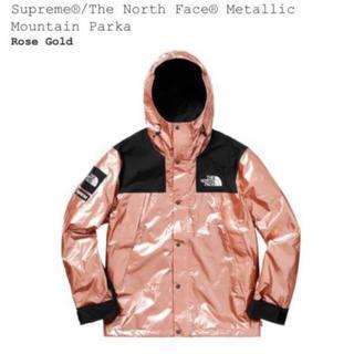 シュプリーム(Supreme)のM supreme north face Rose gold 最安値 新品未使用(マウンテンパーカー)