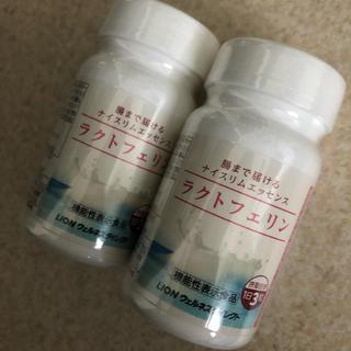 ライオン(LION)の新品未開封 ラクトフェリン ライオン 2箱(化粧水/ローション)
