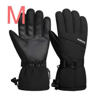 手袋 防寒 バイク グローブ スキーグローブ スノボー スノーボード メンズ