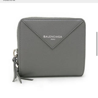 Balenciaga - 折り畳み財布 バレンシアガ