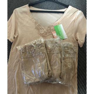 ワコール(Wacoal)の半袖アンダーシャツ&ガードル3枚(アンダーシャツ/防寒インナー)