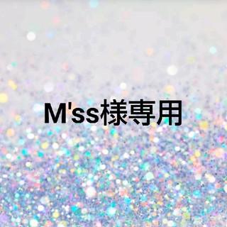 カネボウ(Kanebo)のM'ss様専用(ファンデーション)