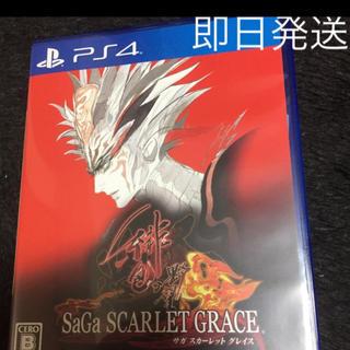 PlayStation4 - 【美品】PS4 サガ スカーレット グレイス
