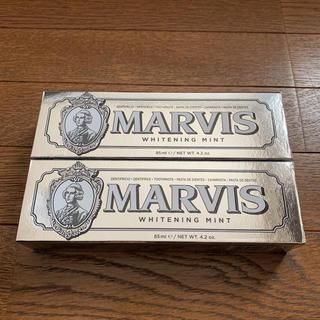 マービス(MARVIS)のMARVISホワイトニングミント85ml 2個セット(歯磨き粉)