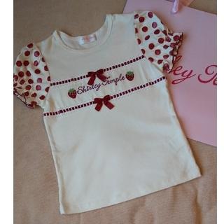 Shirley Temple - 未使用 130 シャーリーテンプル 苺 半袖Tシャツ いちご はしごリボン