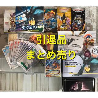 ポケモン - ポケモンカードゲーム 引退品 まとめ売り