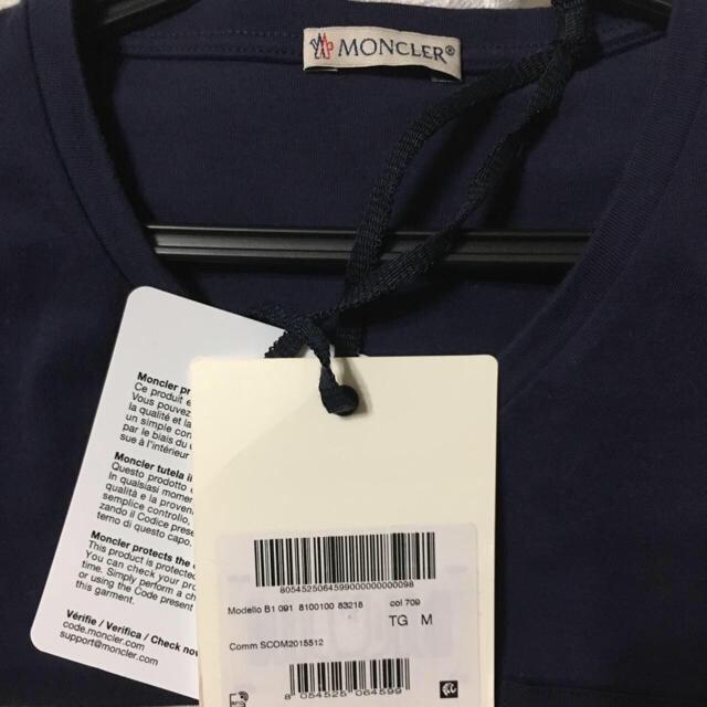 MONCLER(モンクレール)のモンクレール半袖Tシャツ値下げ メンズのトップス(Tシャツ/カットソー(半袖/袖なし))の商品写真