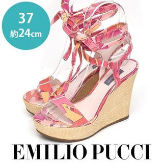 EMILIO PUCCI - エミリオプッチ レースアップ ウェッジソール サンダル 37(約24cm)
