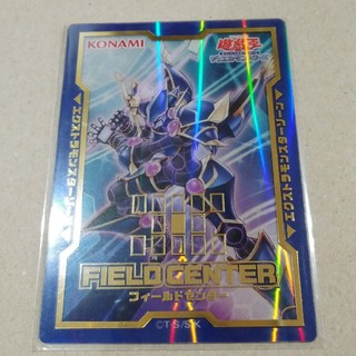 遊戯王 - 遊戯王 フィールドセンターカード デコードトーカ センターマーカー