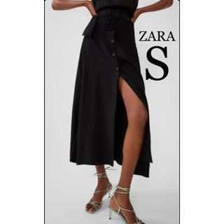 ZARA - 【新品・未使用】ZARA ボタン付き ベルト付き ミディ丈 スカートS