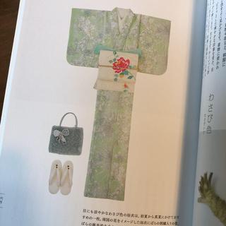 ふりふ - fussa 花古今 わさび色の浴衣 南国の花