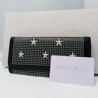 JIMMY CHOO - ☆特別価格☆ JIMMY CHOO ジミーチュウ 長財布 スタッツ