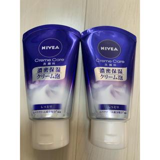 ニベア(ニベア)のNIVEA ニベア 洗顔料 濃密保湿クリーム泡 しっとり 2本セット(洗顔料)