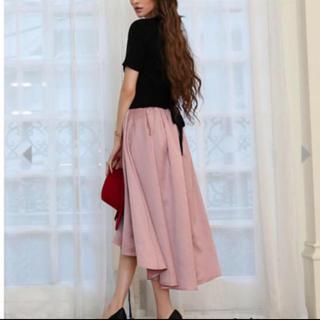 EmiriaWiz - エミリア バックテールスカート