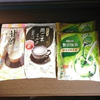 ネスレ(Nestle)の黒ごまミルク&甘酒🔹Nestlé 贅沢抹茶(甘さひかえめ)2袋合計30杯分  (健康茶)