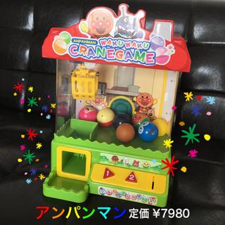 アンパンマン - 【送料無料】アンパンマンわくわくクレーンゲーム