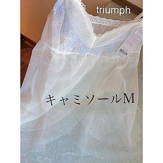 Triumph - 【新品タグ付】triumph/キャミソールM (定価¥4,950)