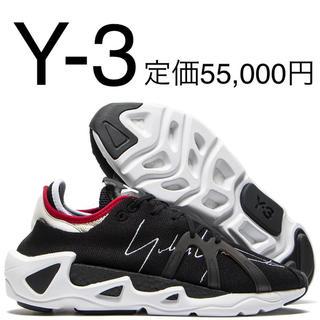 FYW S-97 Y-3  adidas   y3 レア 限定 オフホワイト好き